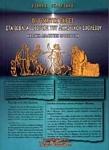 ΟΙ ΓΡΑΠΤΕΣ ΠΗΓΕΣ ΣΤΑ ΒΙΒΛΙΑ ΙΣΤΟΡΙΑΣ ΤΟΥ ΔΗΜΟΤΙΚΟΥ ΣΧΟΛΕΙΟΥ