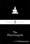 (P/B) THE DHAMMAPADA