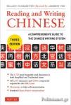 (P/B) READING AND WRITING CHINESE