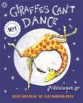 (P/B) GIRAFFES CAN'T DANCE
