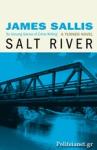 (P/B) SALT RIVER