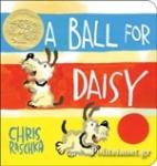 (BOARD BOOK) A BALL FOR DAISY