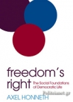 (P/B) FREEDOM'S RIGHT