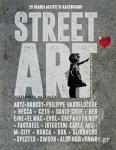 (H/B) STREET ART