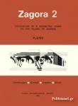 ZAGORA 2