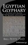 (P/B) EGYPTIAN GLYPHARY