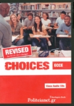 3CD - CHOICES ECCE - REVISED