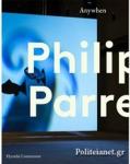 (P/B) PHILIPPE PARRENO