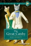(H/B) THE GREAT CATSBY