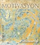 (CD) MOTIVASYON