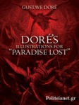 """(P/B) DORE'S ILLUSTRATIONS FOR """"PARADISE LOST"""""""