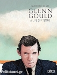 (H/B) GLENN GOULD