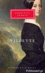 (H/B) VILLETTE