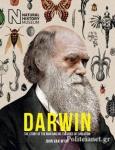 (H/B) DARWIN