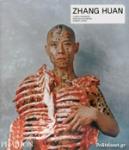(P/B) ZHANG HUAN