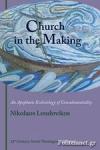 (P/B) CHURCH IN THE MAKING