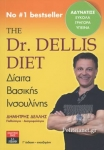 THE DR. DELLIS DIET