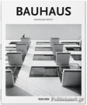 (H/B) BAUHAUS