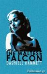 (P/B) THE MALTESE FALCON