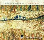 (CD) ΚΟΡΙΝΑ ΛΕΓΑΚΗ: MOSAIC