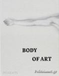 (H/B) BODY OF ART