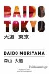 (H/B) DAIDO TOKYO