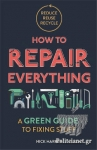(P/B) HOW TO REPAIR EVERYTHING