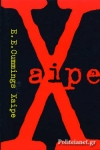 (P/B) XAIPE
