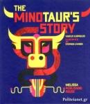 THE MINOTAUR'S STORY