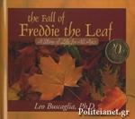 (H/B) THE FALL OF FREDDIE THE LEAF