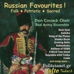 (CD) RUSSIAN FAVOURITES