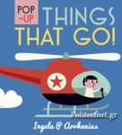 (H/B) POP-UP THINGS THAT GO!