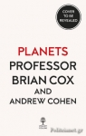 (H/B) THE PLANETS
