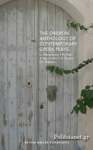 (P/B) THE OBERON ANTHOLOGY OF CONTEMPORARY GREEK PLAYS