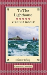 (H/B) TO THE LIGHTHOUSE