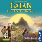 CATAN: Η ΑΥΤΟΚΡΑΤΟΡΙΑ ΤΩΝ ΙΝΚΑΣ