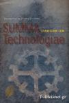(P/B) SUMMA TECHNOLOGIAE