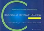 COMPENDIUM OF 1850 MODERN GREEK VERBS