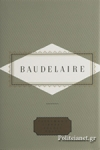 (H/B) BAUDELAIRE: POEMS