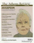 THE ATHENS REVIEW OF BOOKS, ΤΕΥΧΟΣ 112, ΔΕΚΕΜΒΡΙΟΣ 2019