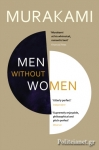 (P/B) MEN WITHOUT WOMEN