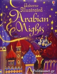 (H/B) ILLUSTRATED ARABIAN NIGHTS