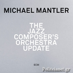 (CD) THE JAZZ COMPOSER'S ORCHESTRA UPDATE