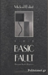 (P/B) THE BASIC FAULT