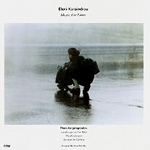 (CD) KARAINDROU: MUSIC FOR FILMS