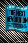 (P/B) THE NEXT REVOLUTION