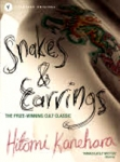 (P/B) SNAKES AND EARRINGS