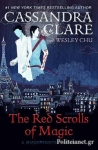 (P/B) THE RED SCROLLS OF MAGIC (EXPORT EDITION)