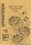 ORIGINAL NOTEBOOK Β5 CHRYSANTHEMUM (ΒΙΒΛΙΟΔΕΤΗΜΕΝΗ ΕΚΔΟΣΗ)