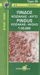 ΠΙΝΔΟΣ - ΚΟΖΙΑΚΑΣ - ΑΥΓΟ (ΧΑΡΤΗΣ 1:50.000)
